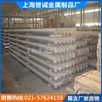 东轻铝 7A03超硬铝合金成份 7A03生产直销
