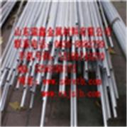6061铝管 国标环保铝管