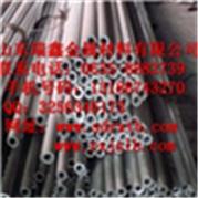 供应7075铝管 超硬铝合金管