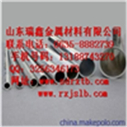 供應加工各種優質鋁管 1080鋁管材