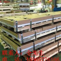 合金铝板3003铝板防锈铝板0.7mm铝板