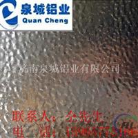 花纹铝板压花铝板桔皮花纹铝板