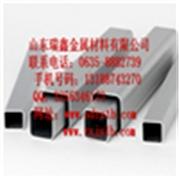 7075T651航空鋁合金 鋁管