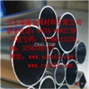 7075毛细铝管 7075大直径铝管