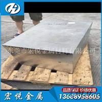 进口镁铝7050航空铝板 7075超硬合金铝板