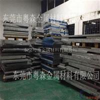 广东高强度2014船舶铝板 7075精拉铝方管