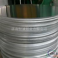 1060铝圆片 纯铝 质量优