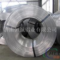 1060高纯铝线 铝含量99.7以上