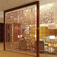 木纹铝窗花 方管焊接