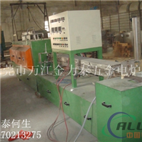 JLTRC5012网带式光亮退火炉纤焊炉