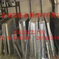 6061鋁板,天水標準6082T651鋁板