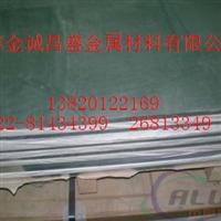 6061铝板£¬防城港标准6082T651铝板