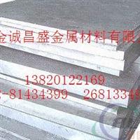 6061铝板,海口标准6082T651铝板