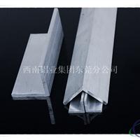 7075槽铝 扁铝 现货供应