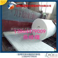 环保质量要求整改用硅酸铝纤维保温毯
