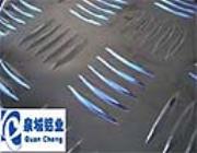 花纹铝板 五条筋铝板 防滑铝板 三条筋铝板