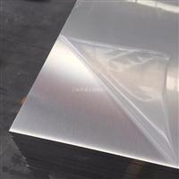 25mm厚度拉丝铝板6061材质强势来袭