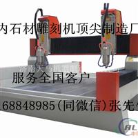 天马1325立体石材雕刻机(厂家直销)