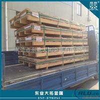 耐腐蚀6005铝板 6005铝合金报价