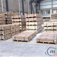 优质5083O态铝板的价格 5083铝板标准