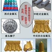 瓦椤铝板厂家瓦楞铝板厂家优惠屋面铝瓦批发