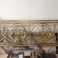 私人別墅黃古鋁藝整體雕刻樓梯護欄