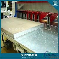 现货直销2014铝板 2014铝合金材料
