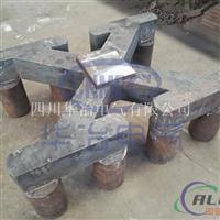 出售HY-202陽極鋼爪焊接機