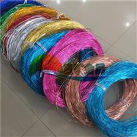 1060铝线 彩色氧化铝线 DIY手工造型铝线
