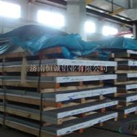 3003铝合金板 质量优价格低