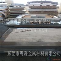 河南热轧6063拉伸铝板 1060H18冷轧铝带