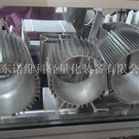 铝合金电机壳体、铝合金电机壳体