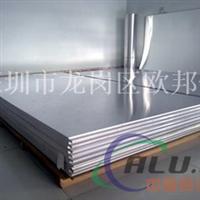 A1050铝合金 1050铝板 1050铝材