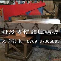 LY11铝合金 LY11铝厚板尺寸