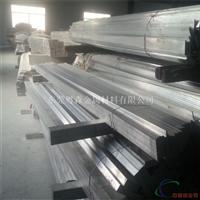 广东高导电1060铝排 1050五条筋花纹铝板