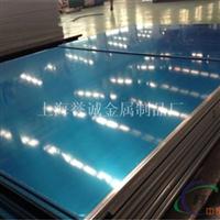 环保优质铝合金 5457贴膜铝板 量大价优