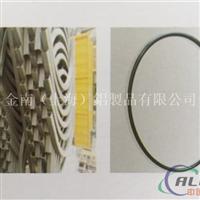 专业加工铝型材弯圆弯弧
