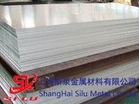 5013铝板   5013铝板成分