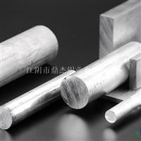 供应6061工业防锈铝棒 机器零部件专用铝棒