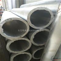 粤森小公差2024厚壁铝管 2014螺丝铝线厂家