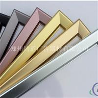 超薄灯箱边框铝型材批发