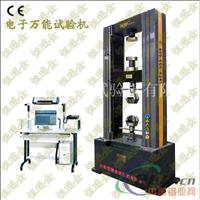 300KN微機控制電子多功能試驗機