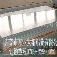 西南铝5252铝板厂家  国标5252铝板价格