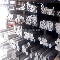西南热挤压3003铝棒易加工 1060指针铝板