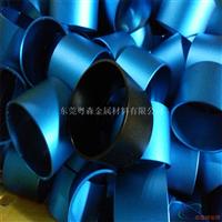 廣東6061氧化彩色鋁管 大小直徑裝飾鋁管