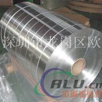 A1035铝合金 1035铝带 1035铝卷