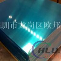 2A02铝合金 2A02铝板 2A02铝材