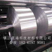 3003H24铝箔防爆质料