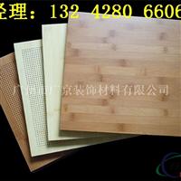 隔音蜂窝板幕墙板供应 竹纹铝蜂窝板厂家