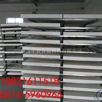 匀质防火保温板生产厂价